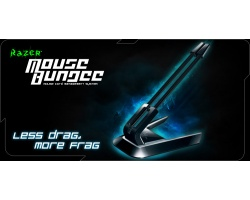 razer-mouse-bungee-main